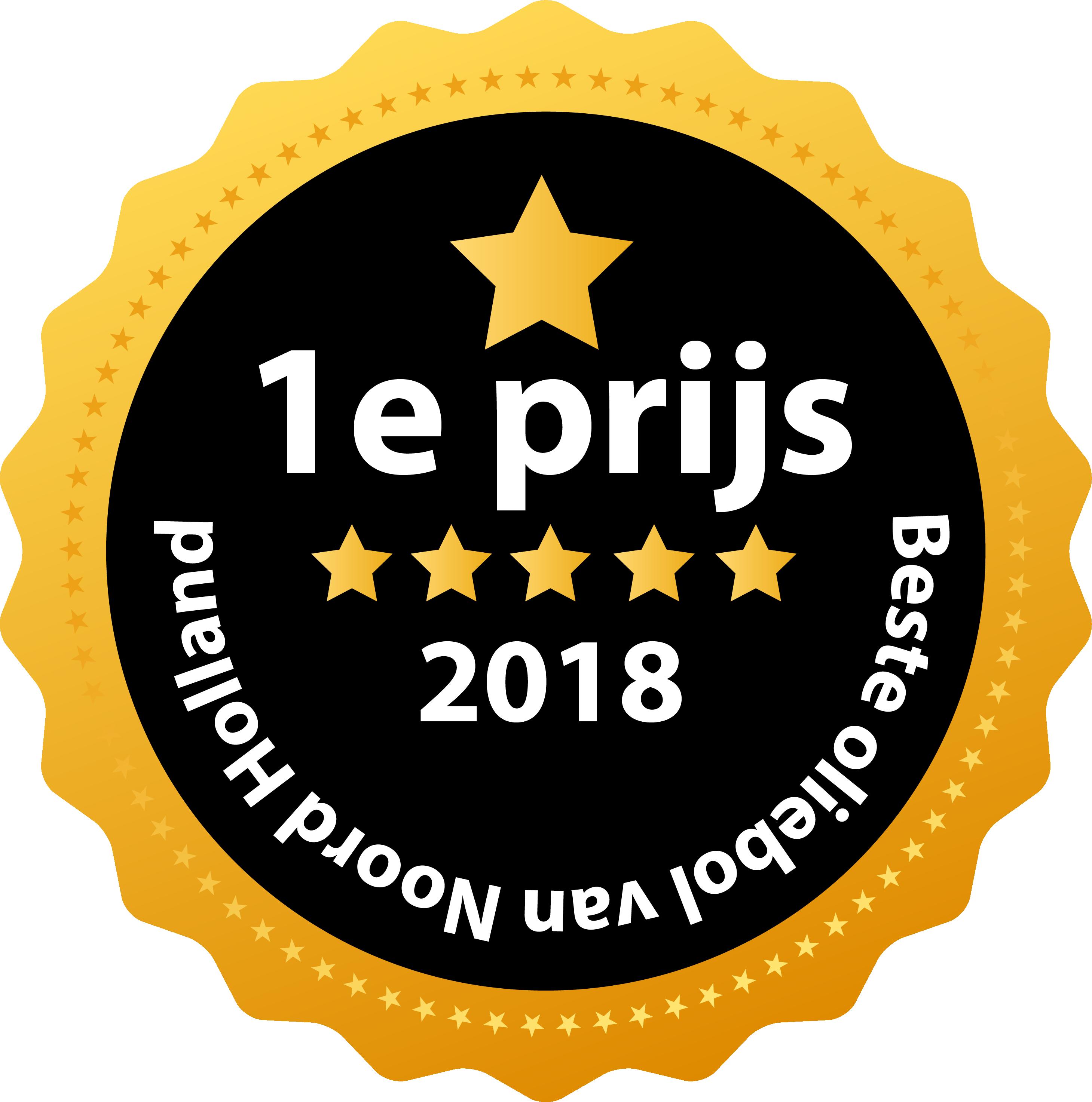 Beste oliebollen van 2018 award